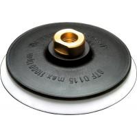 Brusný talíř ST-STF-D115/0-M14 W